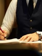 司法書士 ★成長率150%以上の当社の新規事業部の責任者をお任せします|分社化して新会社を設立予定1