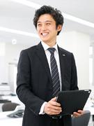 年間休日123日。接客・販売経験を活かして年収1000万円以上が可能/営業1