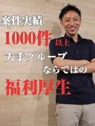 開発エンジニア◎月給35万円~|安心の大手グループ子会社|稼働率99%以上を担保|11年連続2桁成長1