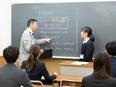 学習塾の総合職◎笑顔あふれる教育、人材サービスを世界へ!◎年間休日118日+計画年休5日3