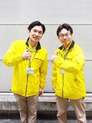 パーキングサービススタッフ ★三菱地所グループの一員に!働きやすさが自慢です。1