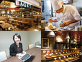 ベーカリーレストランの運営スタッフ ◎社員の平均月収30万円以上3