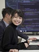 ITエンジニア★月給27万円~|チーム体制で最先端技術が習得できる環境|年間休日125日!1