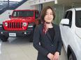 [事務スタッフ]残業月平均5h/長期休暇年3回/未経験歓迎 ★「Jeep」の正規ディーラー!2