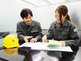 施工監理(受託戸数で業界No.1/マンション修繕の企画ができる/年休126日/充実の資格サポート)3