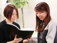 ものづくりサポート<応募→即スタート!>◎年休最大192日◎「月収30万円~+社宅ゼロ円」も選べます3