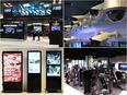営業★月給35万円~|デジタルサイネージやサーマルカメラ等デジタル機器が商材|10年以上連続増収増益3