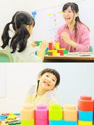 子どもの可能性を拡げる発達教室の先生|未経験OK/残業1日1H程/持ち帰り仕事なし/Web面接OK!1