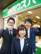 ルームアドバイザー│5・8・10連休あり☆経験ゼロの方も月給25万円スタート!1
