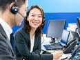 総合職(インサイドセールスなど)/未経験で月給30万円スタート可!働きがいのある企業BEST50選出2
