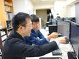 未経験から始めるシステムエンジニア(残業月15時間以下/9割が自社内開発)2