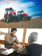 農業機械の営業(国内シェアトップクラスで知名度のあるヤンマーブランドを販売/転居を伴う転勤なし)1