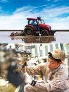 農業機械のメンテナンス技術者(国内シェアトップクラスのヤンマーブランド/転居を伴う転勤なし)1