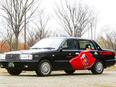 浦和エリアのタクシー乗務員◎平日のお客様が中心な地域!日曜定休!月半分休み!平均月収30万前後!3