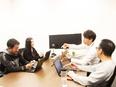 システムエンジニア ◎7割が直接取引案件/スキルアップ支援も充実/年間休日124日/賞与年2回!3