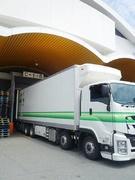 商品の安定供給のためのサポート