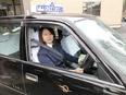 【全国で100名以上採用】タクシードライバー ★残業・ノルマなし! ★好きな時間に勤務OK!3