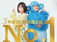 人財プラットフォーム事業部の事業企画責任者│事業部におけるNo.2!3