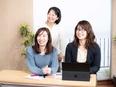 エンジニア◆成長率200%/テレワーク相談可/半期3万円昇給も/残業月平均10h/WEB選考1回3