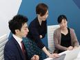 【ITエンジニア】賞与3回!年金3階建て!厚生労働省ホワイト企業認定!残業月平均8.5h!女性活躍!2