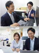 プログラマ ☆定着率93%/月給27万円~/年間休日127日/有休承認率100%!1