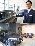BMWのセールスコンサルタント/業界未経験歓迎!全国で募集中!年収例1100万円・入社3年1