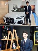 セールスコンサルタント【BMW/MINI】/営業未経験歓迎!全国募集!年収例1100万円・入社3年1