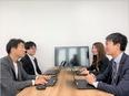 SE・PG ★優良企業を中心に1500社以上と取引/在宅勤務可/年間休日120日以上2
