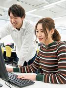 【東京/人事(面談・研修担当)】社員の「成長」をサポートして頂きます!※就業経験5年以上の方歓迎1
