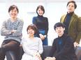 【東京/人事(面談・研修担当)】社員の「成長」をサポートして頂きます!※就業経験5年以上の方歓迎2