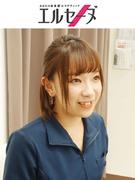 『エルセーヌ』のエステティシャン★完全週休2日制!平均月給35万円!特別褒賞あり!Web面接1回のみ1