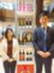 ワインの提案営業 ★未経験OK|340年以上の歴史を誇るドイツの専門商社の日本法人