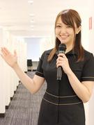 婚活イベントプランナー<企画~運営まで担当☆東証一部上場/リーダー候補>1
