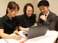 婚活イベントプランナー<企画~運営まで担当☆東証一部上場/リーダー候補>3