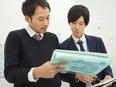 個別学習塾の運営スタッフ(教室長候補)<月給25万円スタート!|賞与年3回>2