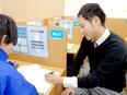 個別学習塾の運営スタッフ(教室長候補)<月給25万円スタート!|賞与年3回>3