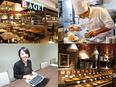 ベーカリーレストランの運営スタッフ ◎社員の平均月収30万円以上!◎未経験歓迎!◎WEB面接1回のみ3