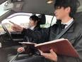 自動車学校の指導員 ◎賞与年3回(昨年度4.5ヶ月)◎未経験歓迎 ◎国家資格の取得支援も充実!2