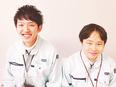 自社内開発エンジニア(ハード・ソフト)◆未経験歓迎!年間休日130日/賞与年3回3