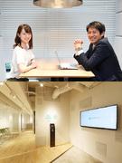 モノづくりの管理事務(未経験OK!関東・関西ほか月給24万1760円+賞与年2回!)1