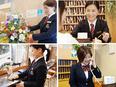 ホテルマネージャー(支配人候補)◎9割が未経験入社◎充実した研修◎夜勤なし◎裁量を持って働けます!3