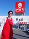 業務用食品スーパーの運営スタッフ★月9日休みでプライベートも充実★昨年度賞与:3ヶ月分!
