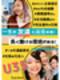 カスタマーサポート☆★☆ホワイト企業認定/社長は元お笑い芸人/履歴書不要/Web面接実施中