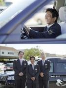 地域密着型のタクシー乗務員(配車予約だけで安定した収入を得られます)1