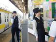 JR東日本の駅で働く社員(未経験歓迎)◎生活インフラである駅を支える仕事!2