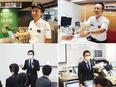 JR東日本の駅で働く社員(未経験歓迎)◎生活インフラである駅を支える仕事!3
