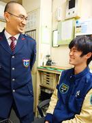 空港施設の警備スタッフ ◎創業51年の老舗企業/50~60代のスタッフが優しく教えます!1
