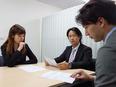 コンサルタント ★先輩の9割以上が未経験スタート ★年収1000万円も可能3