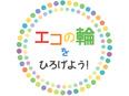 一般事務★完全週休2日制(土・日)/年間休日120日3