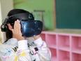 VR映像教育コンテンツの営業│昨年リリースの新商材を提案!営業ノウハウの仕組化などに携わるチャンス!2